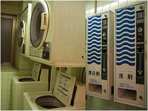 和歌山プリンスイン海南洗濯機.jpg